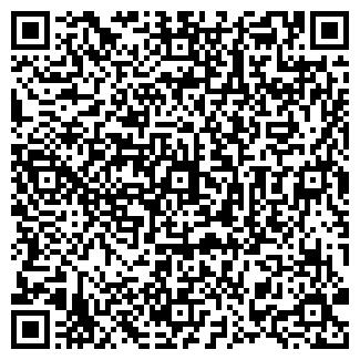 QR-код с контактной информацией организации дак
