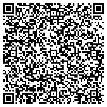 QR-код с контактной информацией организации Субъект предпринимательской деятельности WestSecurity