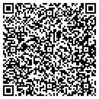 QR-код с контактной информацией организации ПП «БДУ МУШ»