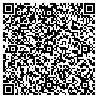 QR-код с контактной информацией организации ВТЗ ПО