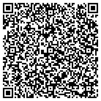 QR-код с контактной информацией организации ТОВ «Стодорог»