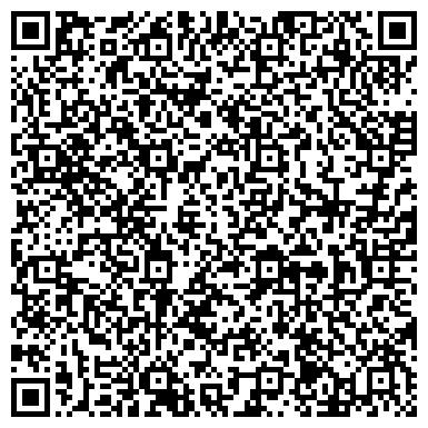 """QR-код с контактной информацией организации ООО """"Магистральбудпроект"""""""
