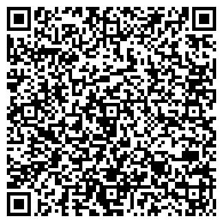 QR-код с контактной информацией организации Kowarex