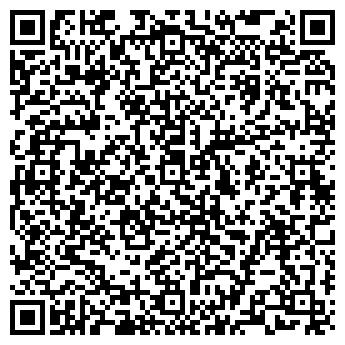 """QR-код с контактной информацией организации Компания """"CARLISLE"""""""