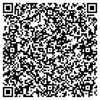 QR-код с контактной информацией организации Кровельный центр