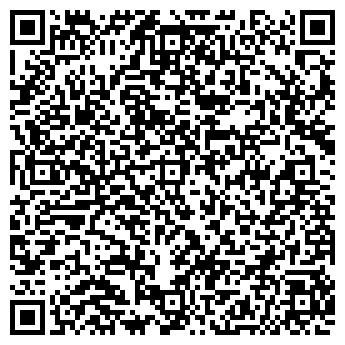 """QR-код с контактной информацией организации ооо """"ТРАНСДРАЙВ"""""""