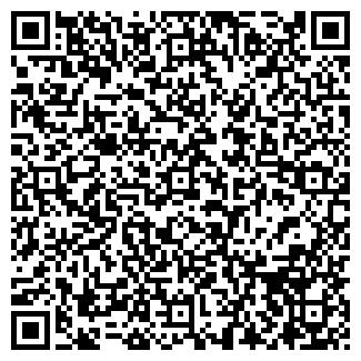 """QR-код с контактной информацией организации Общество с ограниченной ответственностью ООО """"Свое"""""""