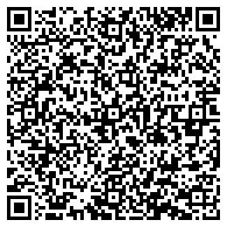 QR-код с контактной информацией организации Кровля-Деп