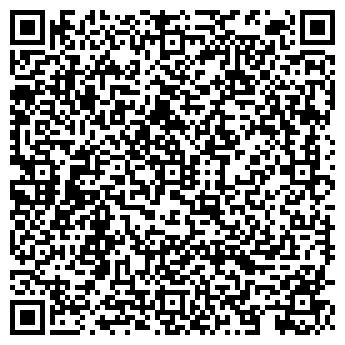 QR-код с контактной информацией организации СПД Дёмин А.В.