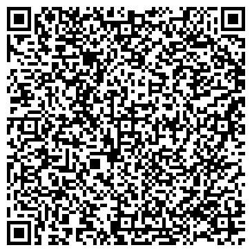 QR-код с контактной информацией организации ЧП ПИСЬМЕННЫЙ