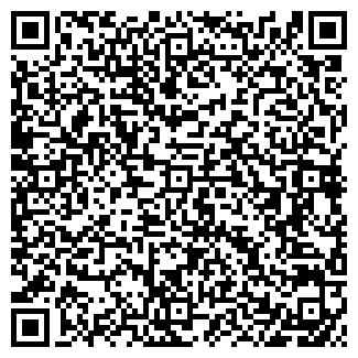 QR-код с контактной информацией организации ООО РОСМЕТАЛЛ