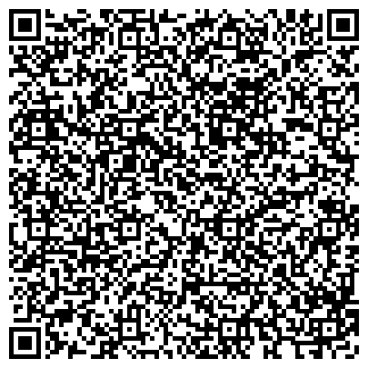 """QR-код с контактной информацией организации """"INTER GRAND"""" производственно-строительная группа"""