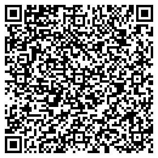 QR-код с контактной информацией организации Брук-блок