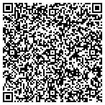 """QR-код с контактной информацией организации ООО""""Сотер ЛТД»"""