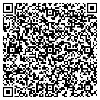 QR-код с контактной информацией организации ПП «Темар-Украина»