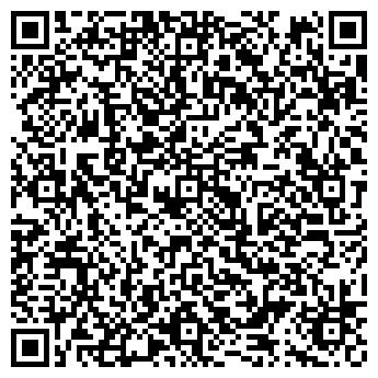 QR-код с контактной информацией организации КАЛИНА-СЕМЕЙ ТОО
