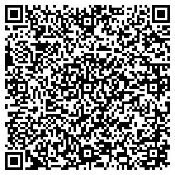 """QR-код с контактной информацией организации ООО """"ВН-Гранит"""""""