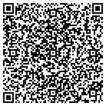 QR-код с контактной информацией организации Общество с ограниченной ответственностью «ВБК «Атлант» ТОВ