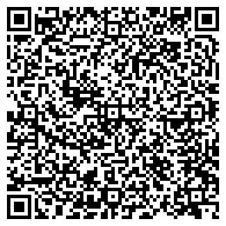 QR-код с контактной информацией организации drevodel