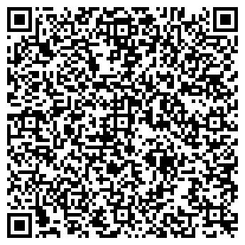 QR-код с контактной информацией организации Субъект предпринимательской деятельности СПД Ладик Г. В.
