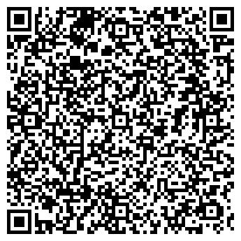 """QR-код с контактной информацией организации Общество с ограниченной ответственностью ООО """"Добробуд-С"""""""