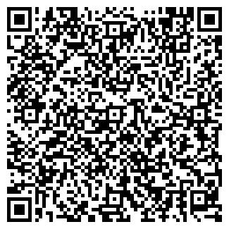 QR-код с контактной информацией организации Компания +