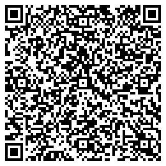 QR-код с контактной информацией организации Субъект предпринимательской деятельности Такелаж