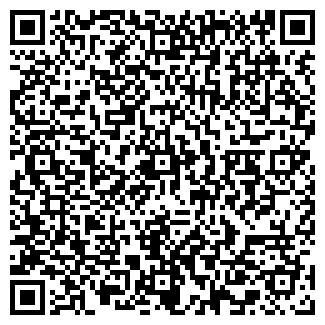 QR-код с контактной информацией организации ТОВ «КСИРУС «