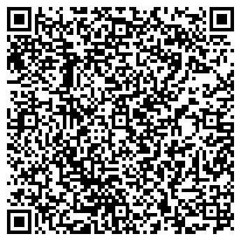 QR-код с контактной информацией организации ООО «Альтвин групп»