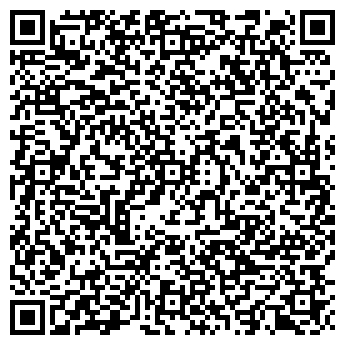QR-код с контактной информацией организации ЧП Вигуровщина