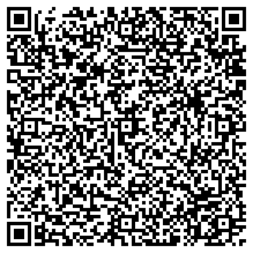 QR-код с контактной информацией организации SPA - servise