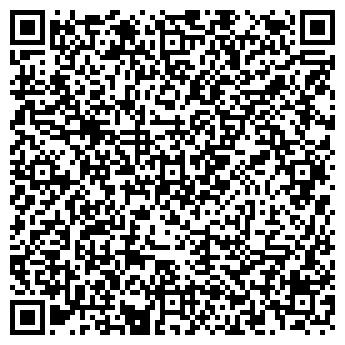 QR-код с контактной информацией организации ТОВ «КРАЙЗ»