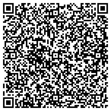 QR-код с контактной информацией организации Общество с ограниченной ответственностью OOO «Интерком»