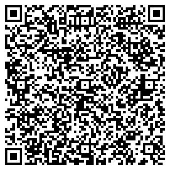 QR-код с контактной информацией организации ЧП Усков