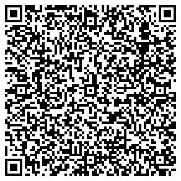 """QR-код с контактной информацией организации Салон-магазин """" Лидер"""""""