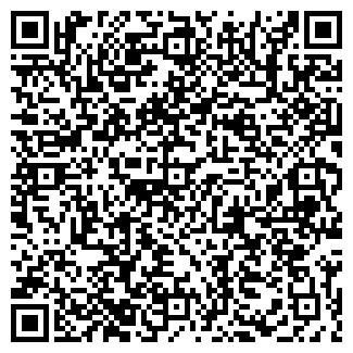 QR-код с контактной информацией организации Укрбытсервис