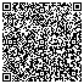 QR-код с контактной информацией организации Prime Decor