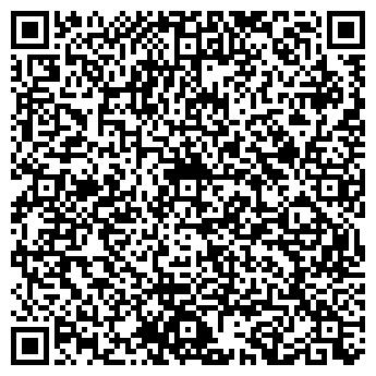 """QR-код с контактной информацией организации """"Dream Decor"""""""