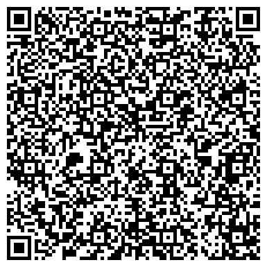 """QR-код с контактной информацией организации Интернет-магазин """"Божья коровка"""""""