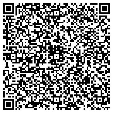 QR-код с контактной информацией организации Общество с ограниченной ответственностью Эксис Плюс
