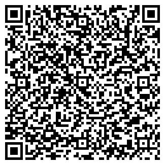 QR-код с контактной информацией организации АХТУБА-СТРОЙ