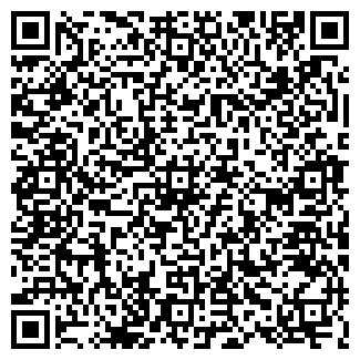 QR-код с контактной информацией организации ПП Люкс