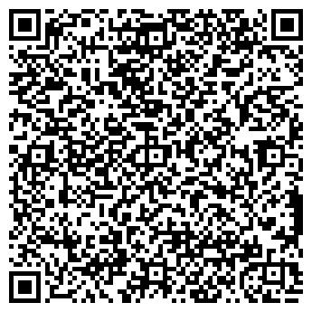 QR-код с контактной информацией организации НП мастер