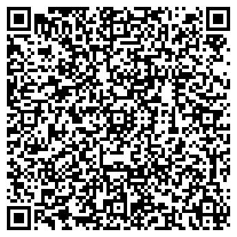 """QR-код с контактной информацией организации ФОП """"Маркин"""""""