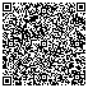 QR-код с контактной информацией организации ЧП Палюх