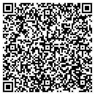 QR-код с контактной информацией организации ВАЛЕС ТПК