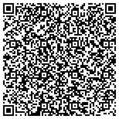 QR-код с контактной информацией организации Общество с ограниченной ответственностью «КапиталСтрой»