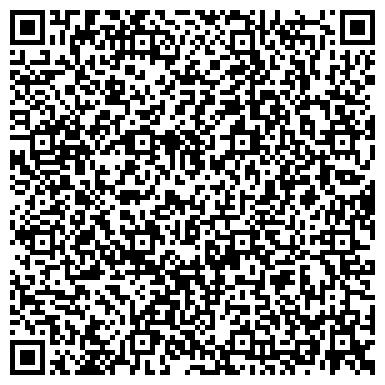 QR-код с контактной информацией организации ФЛП Стрыжак В.П.