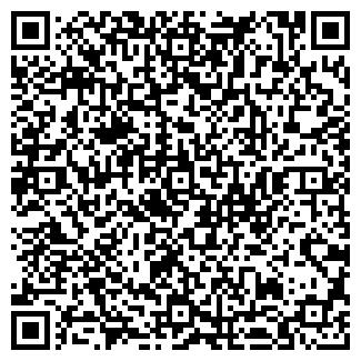 QR-код с контактной информацией организации Камыш