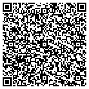QR-код с контактной информацией организации MOROOROM
